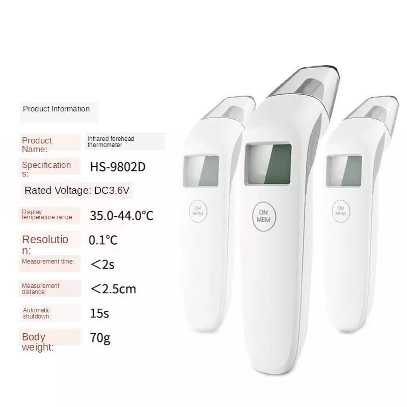 Infrared Forehead Thermometer for Sale in Pakistan Karachi Lahore Islamabad